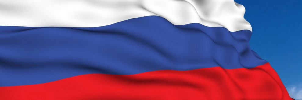 Новые Санкции и Российский рынок