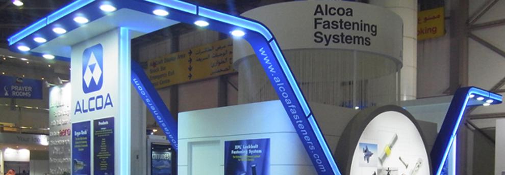 Отчет Alcoa: Чистая прибыль выросла в шесть раз