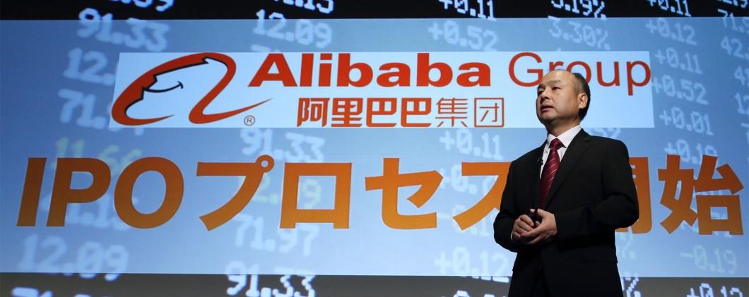 Alibaba разместил первые бонды