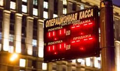 Крупнейшие инвесторы пытаются разгадать планы Путина по рублю