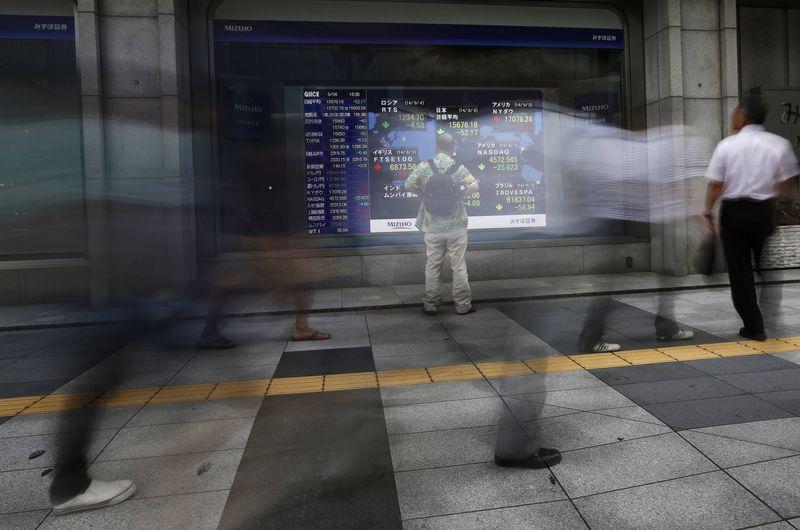 Азиатские акции упали в цене после решения РБА
