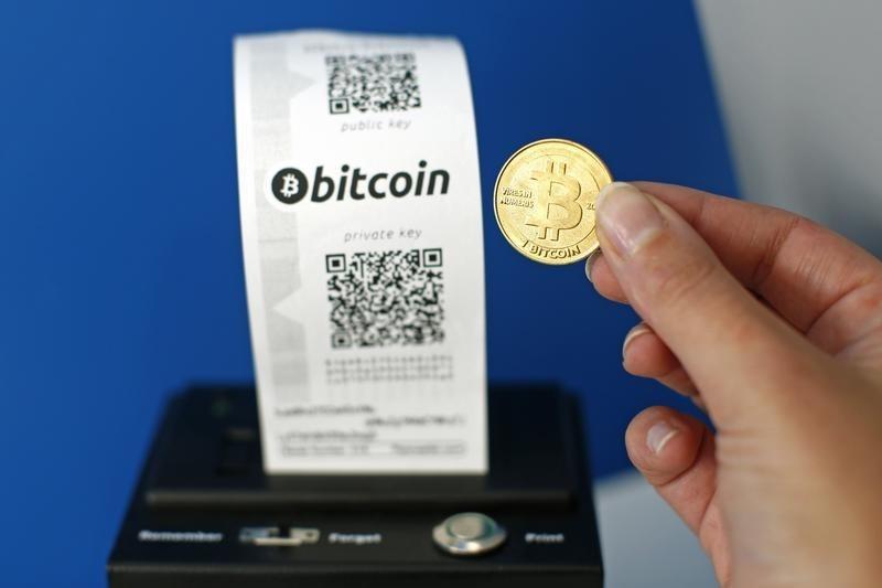 Законопроект о криптовалютах будет представлен на следующей неделе